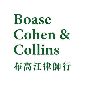 Boase Cohen & Collins